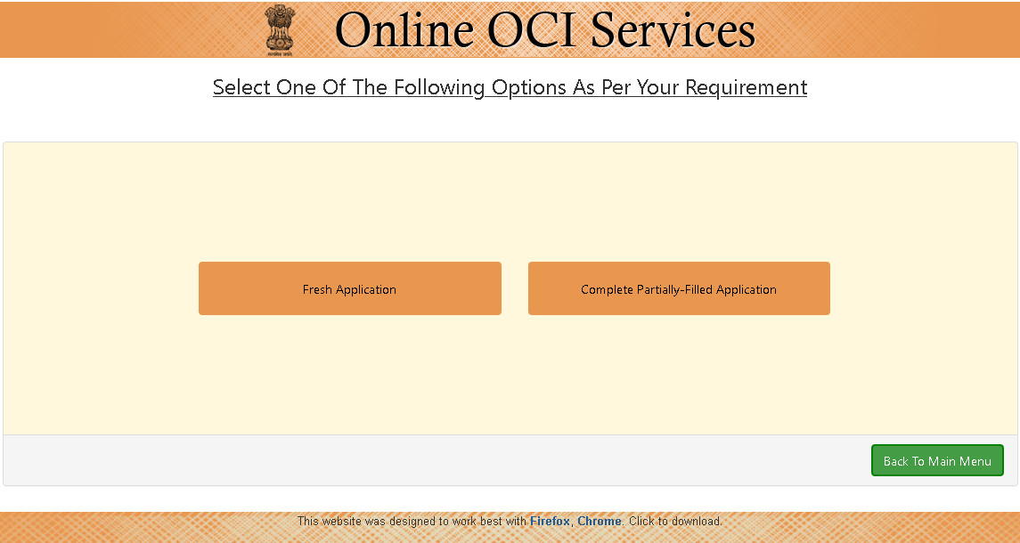 Overseas Citizen of India (OCI) Registration Form